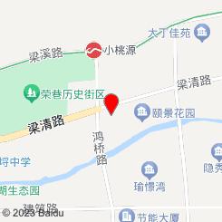 瑞派宠物医院(梁清路店)