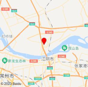 蔡氏烟酒店