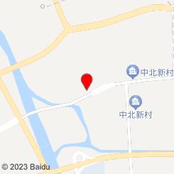 瑞派派特宠物医院(君山路店)