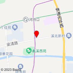 关爱宠物医院(滨湖万达分院)