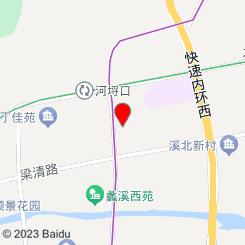瑞鹏宠物医院(万达分院,普外科分院)