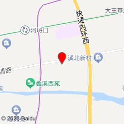 瑞派宠物医院(梁清万达店)