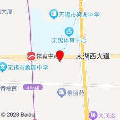 艾贝尔宠物医院(新体分院)