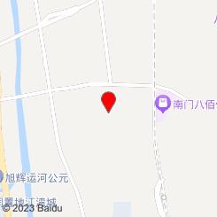 独角兽动物医院(江阴店)