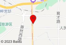 锦江之星萧山杭州乐园店(原萧山市心路店)电子地图