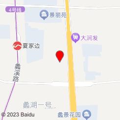 卷福宠医·骨科·内科·猫科·小动物外科中心