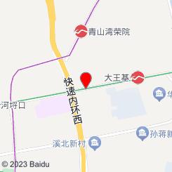 瑞派宠物医院(幸巴梁溪店)