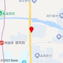 安安宠医(青祁路分院)