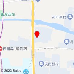瑞鹏宠物医院(青祁分院,外科手术专科分院)