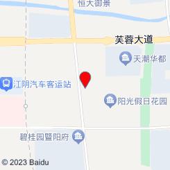 杭瑞宠物医院