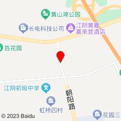 瑞派派特宠物医院(朝阳店)