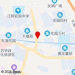 谛依仁明宠物医院(朝阳路店)