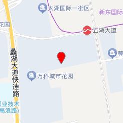 瑞派宠物医院(万顺路店)