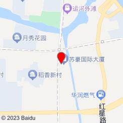 瑞派派特宠物医院(湖滨店)