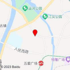 瑞鹏宠物医院凯特喵喵专科医院(香榭分院,猫专科分院)