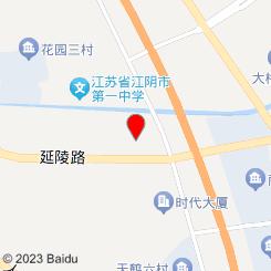 瑞派派特宠物医院(黄龙路店)