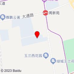大嘴狗宠物医院(东绛总店)