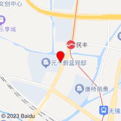 派特宠物医院(蔚蓝路店)