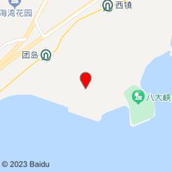 菩海私人保健堂