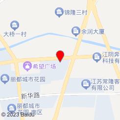 谛依仁明宠物医院(延陵路店)