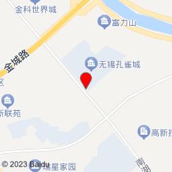 喵屋宠物医院(孔雀城店)