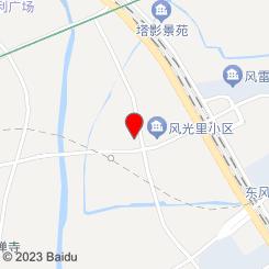 瑞鹏宠物医院(风光里分院)