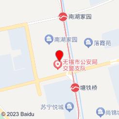 旺旺宠物医疗(南湖店)