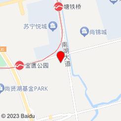 瑞腾宠物医院(观山路店)