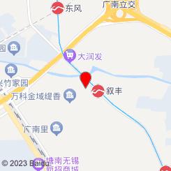 瑞鹏宠物医院(长江北分院,小动物外科手术分院)