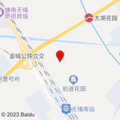 江溪街道畜牧兽医站