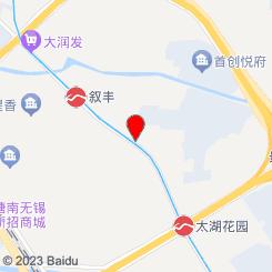 瑞派派特宠物医院(长江路店)