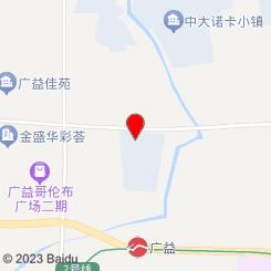 艾贝尔宠物医院(广益路分院)