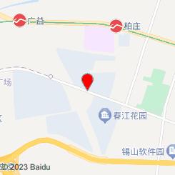 瑞鹏宠物医院(春江花园分院)