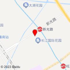 瑞鹏宠物医院(新光分院,普外科专科分院)