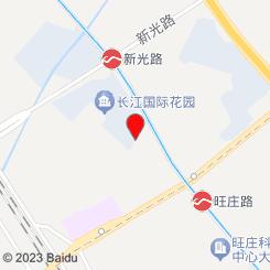 大嘴狗宠物医疗24H夜诊·猫科转诊中心(红旗路店)