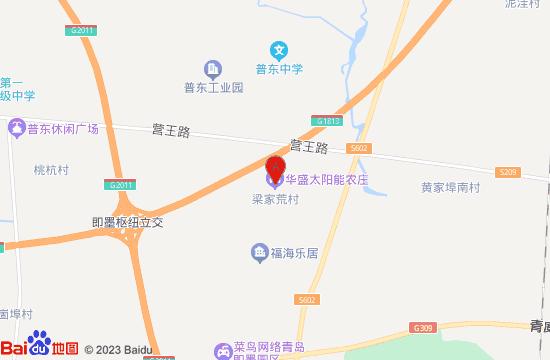 青岛华盛太阳能农庄地图