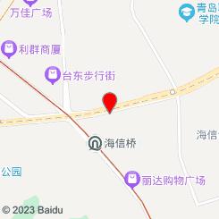 清渡 足疗·推拿·SPA(杭州路店)
