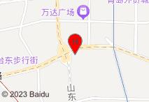 速8酒店(青岛宁夏路店)电子地图