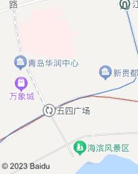 青岛高企通互联网有限公司(代理高新技术企业认定办理)