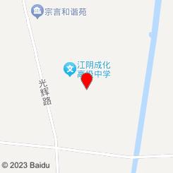 安安宠医(兴隆北路分院)