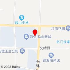 仁德聖汇养生馆