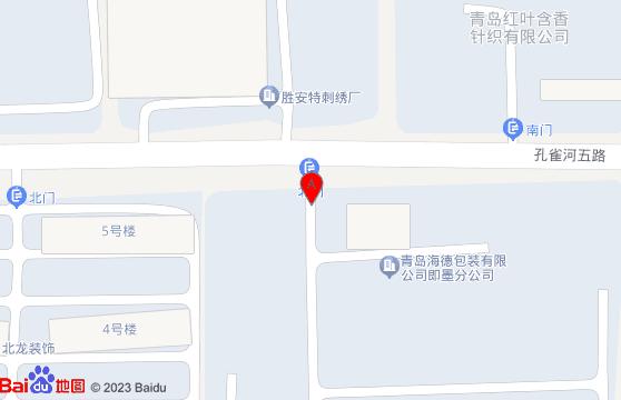 青岛海德包装第二工厂