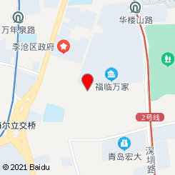 醉生梦死(qq:2609001351)