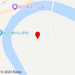浙江浩瀚印业有限公司(龙港大桥工业区)