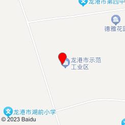 龙港卷筒印刷(浙江温州龙港地区)