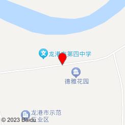 苍南县龙海标牌有限公司(龙金大道示范工业园区)