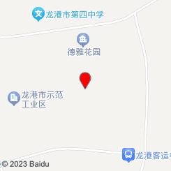 温州宏易包装有限公司(纺织二街261号)