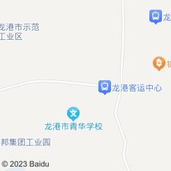 龙港新星印业有限公司(小包装工业园区9幢11号)