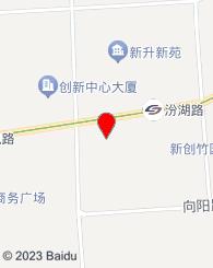 江苏微标标准认证有限公司
