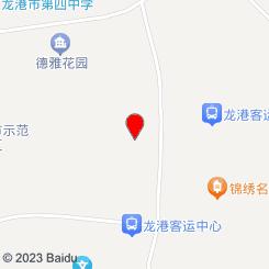 龙港中泰印刷机械有限公司(兴旺街44号)